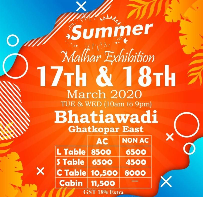 Summer Malhar Exhibition