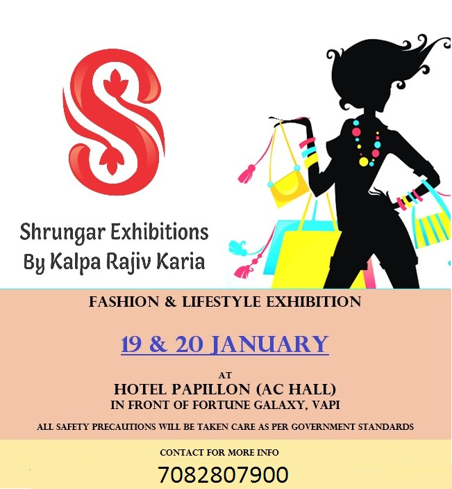 shrungar Fashion & Lifestyle Exhibition