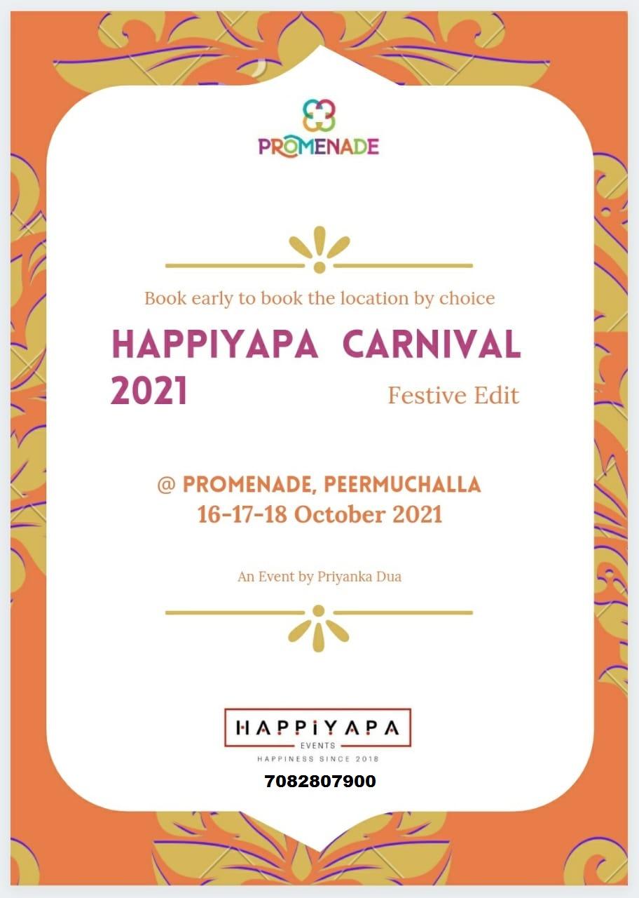 Happiyapa Carnival 2021