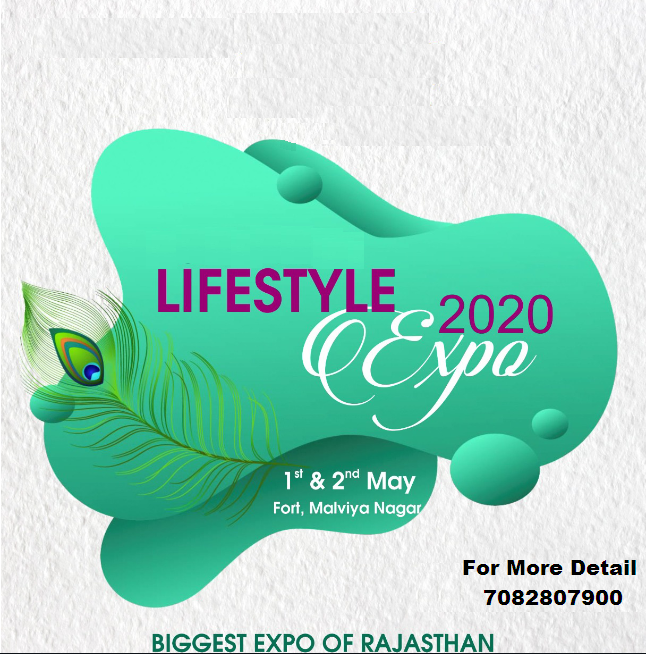 LIFESTYLE EXPO 2020