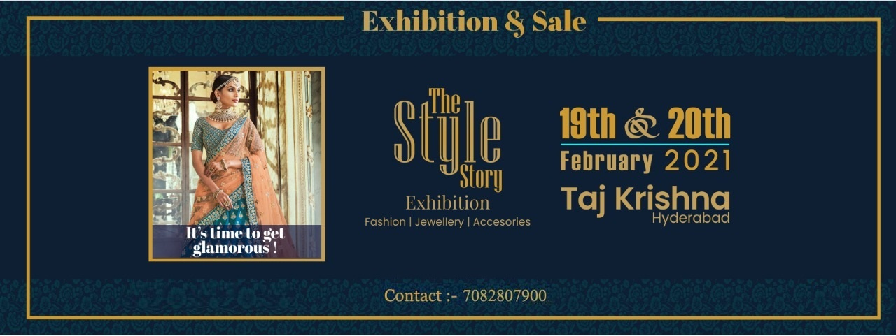The Style Story Exhibition