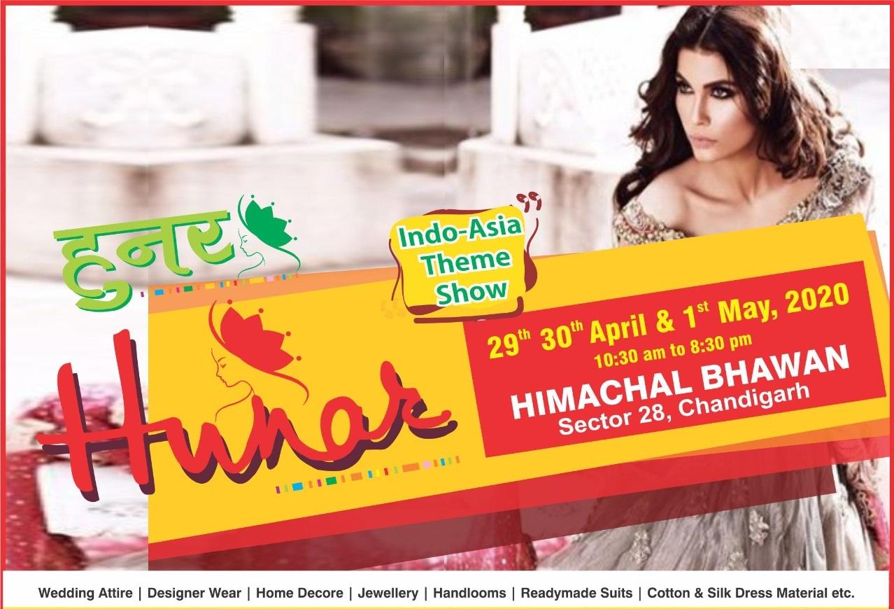 Hunar Fashion & Lifestyle Exhibition