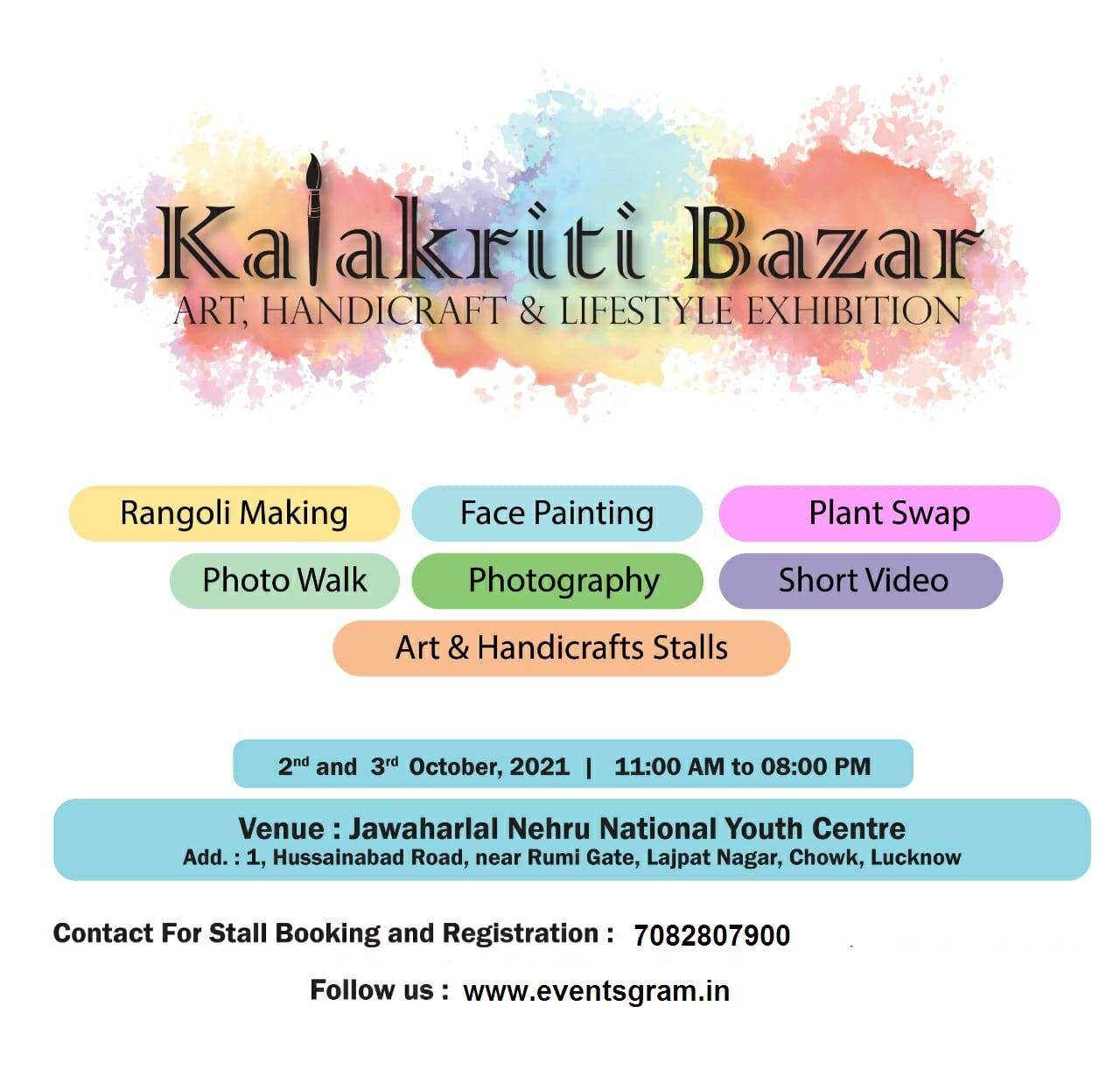 Kalakriti Bazar