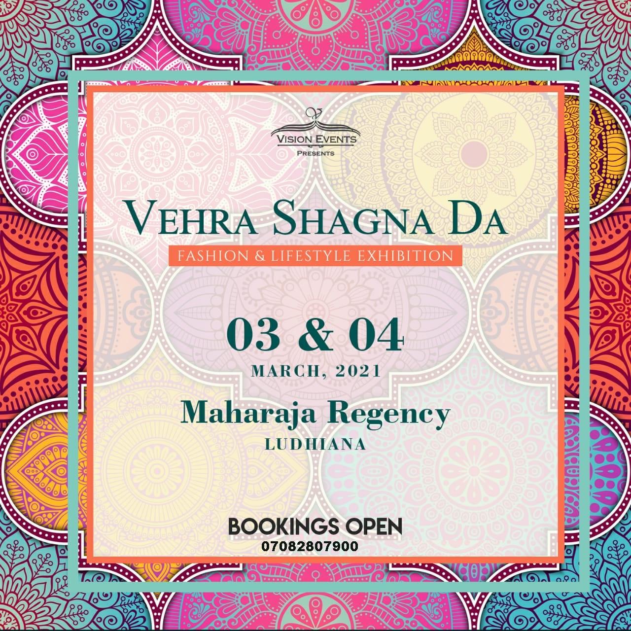 Vehra Shagna Da