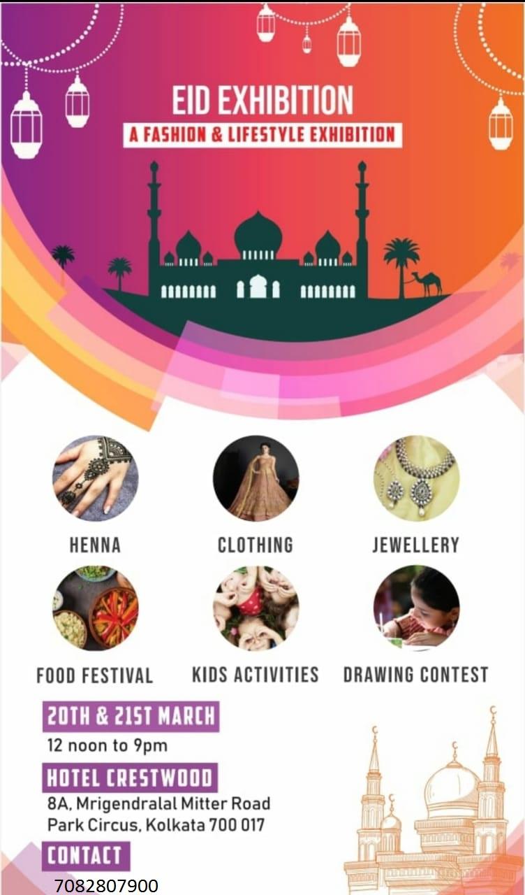 Eid Exhibition