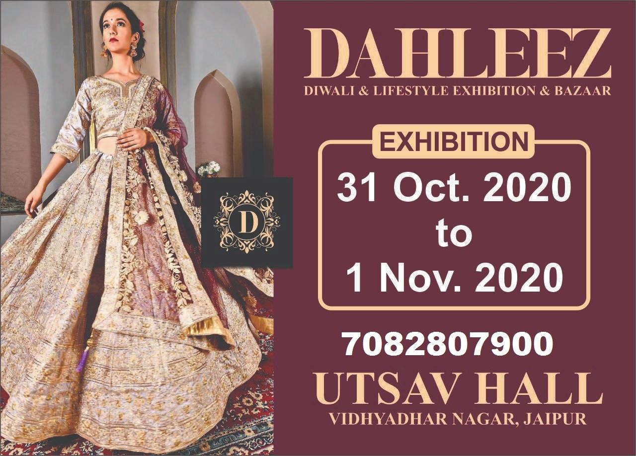 Dahleez Lifestyle Exhibition