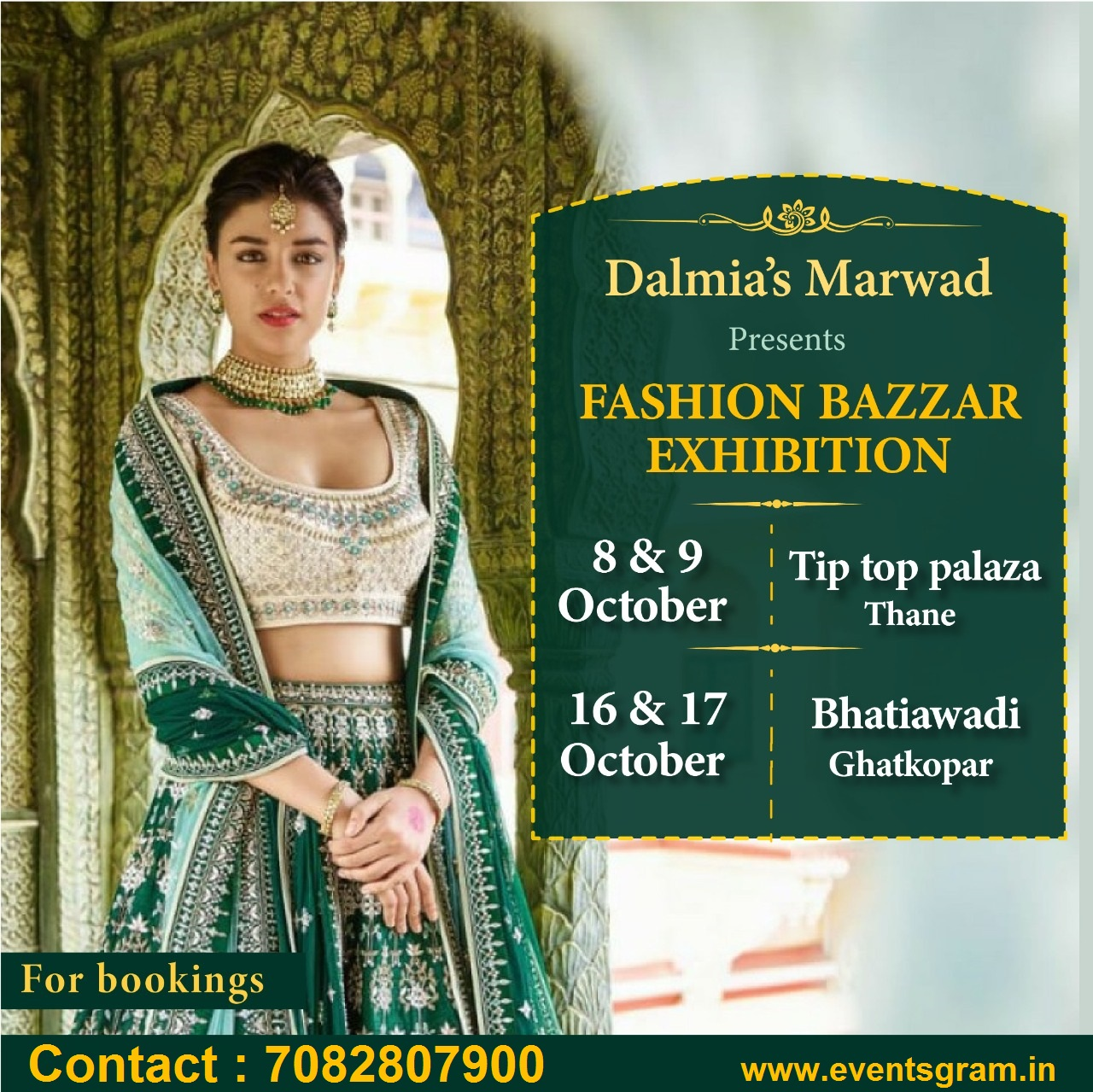 Fashion Bazzar Exhibition