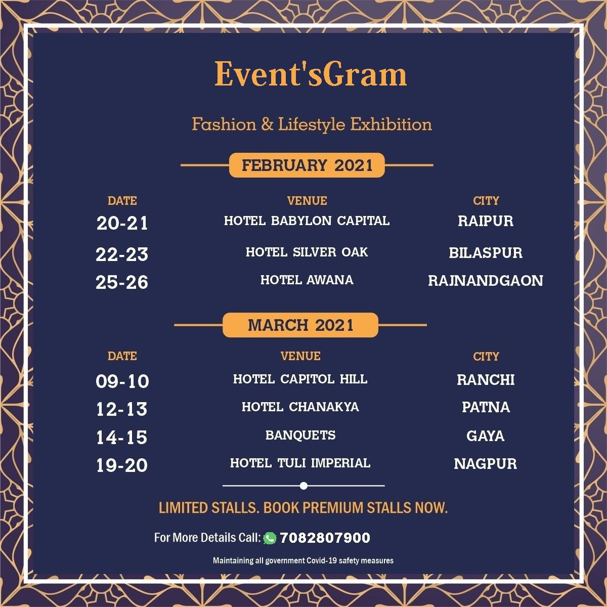 Fashion & Lifestyle Exhibition