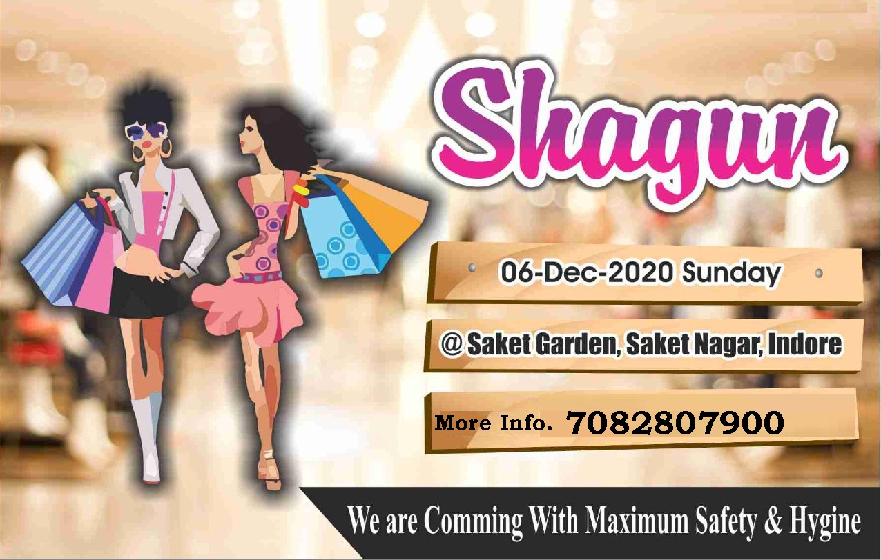 Shagun Fashion & Lifestyle Exhibition