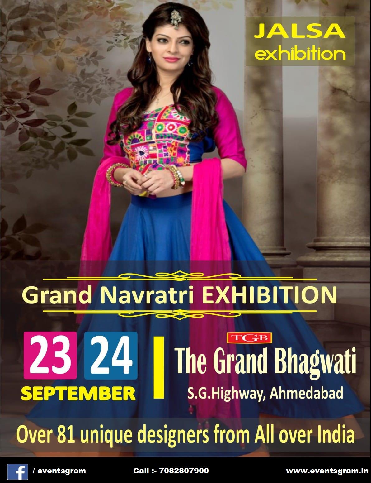 The Premium Exhibition