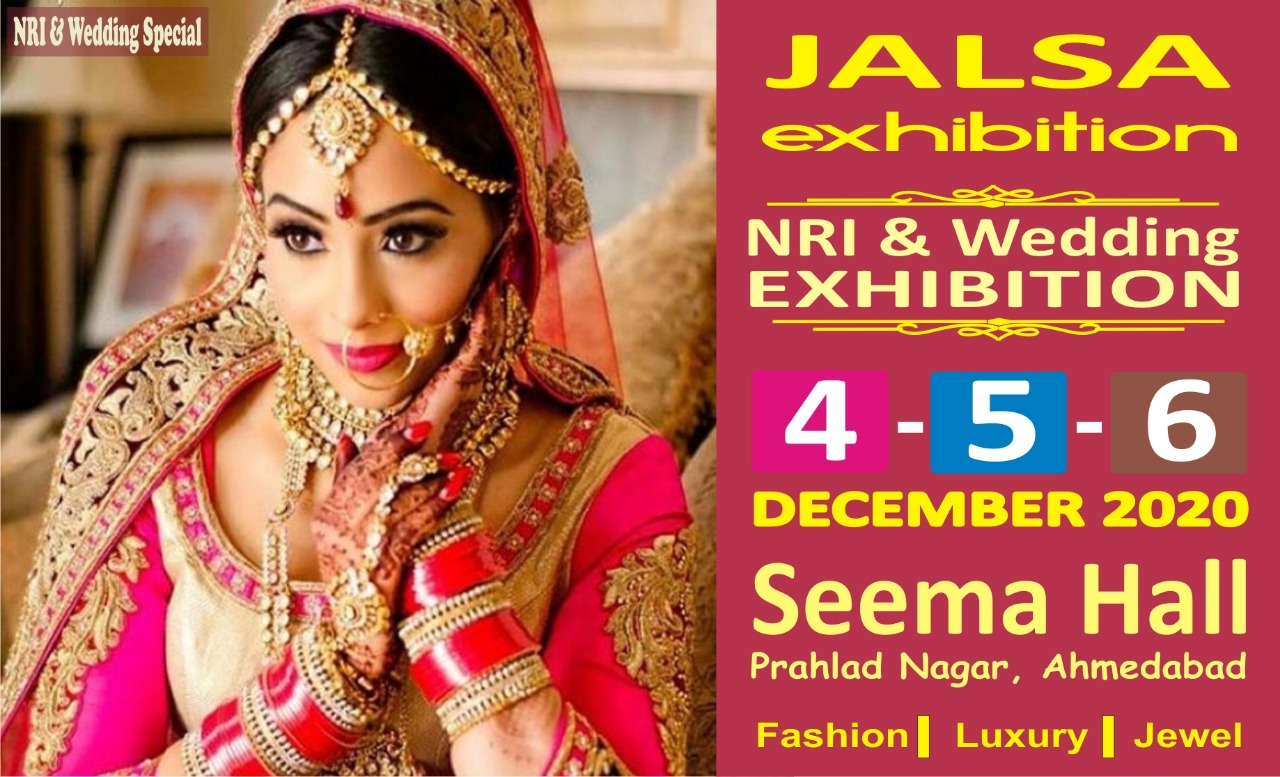 NRI & Wedding Exhibition
