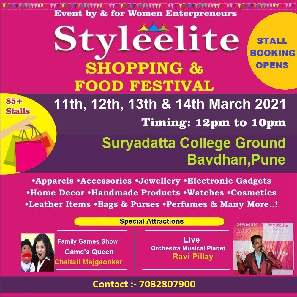 Styleelite Flea Market