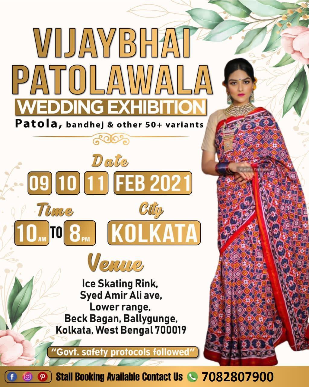 Patolawala Wedding Exhibition