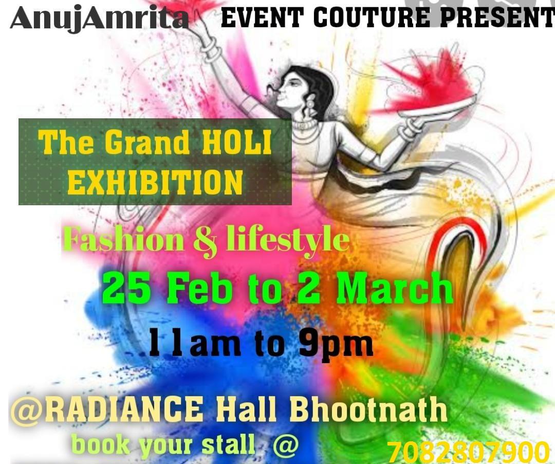 The Grand Holi Exhibition