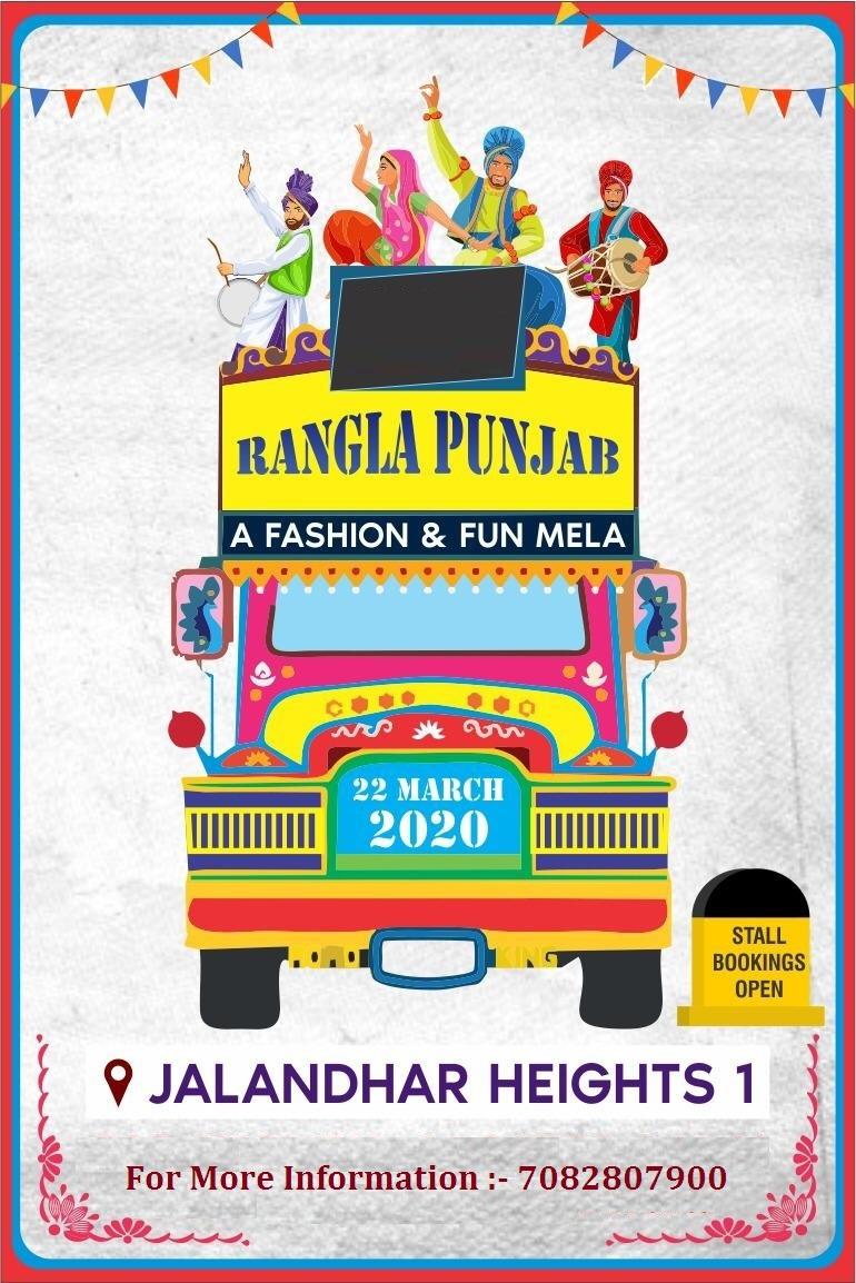 Rangla Punjab