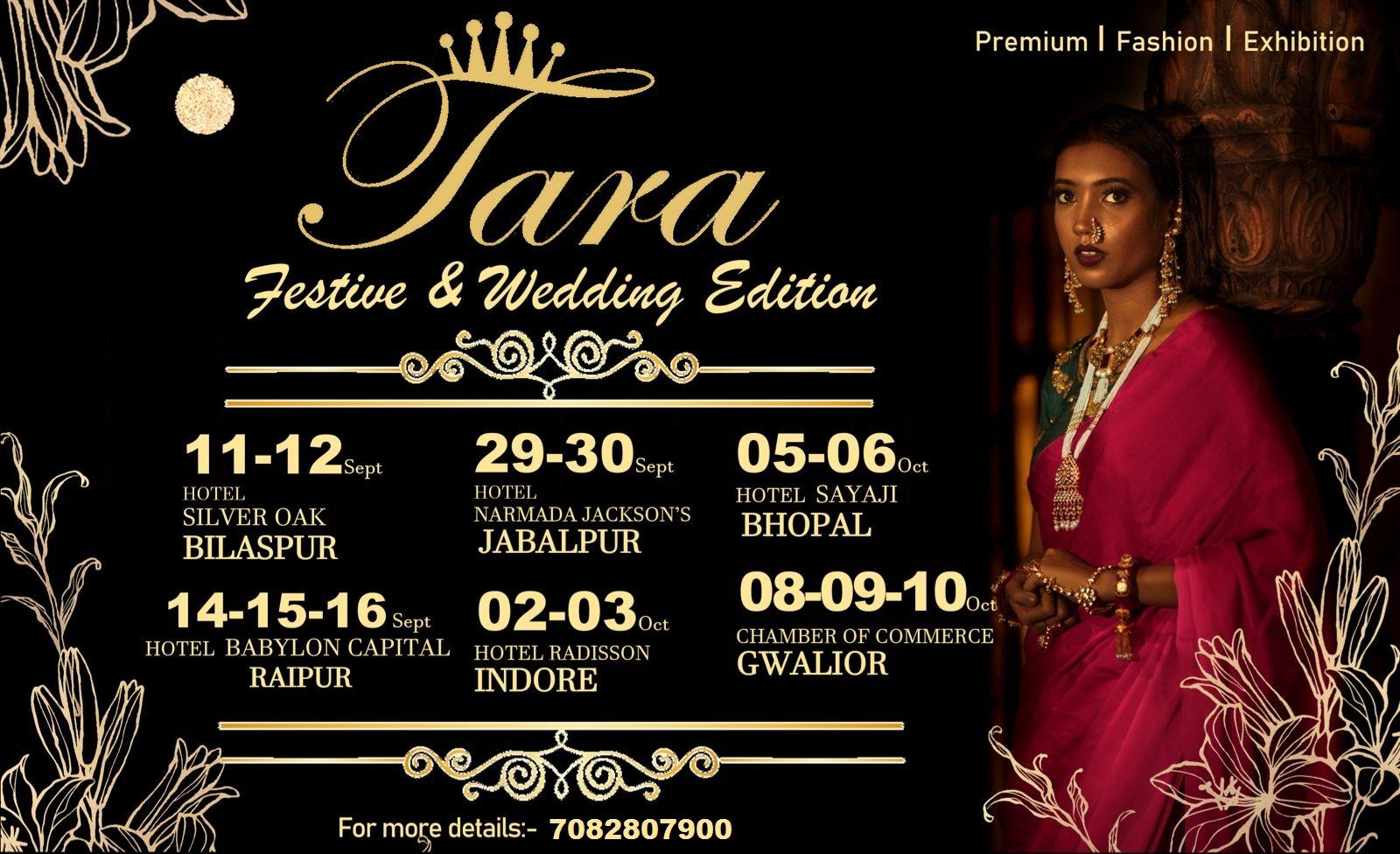 Festive & Wedding Edition Exhibition