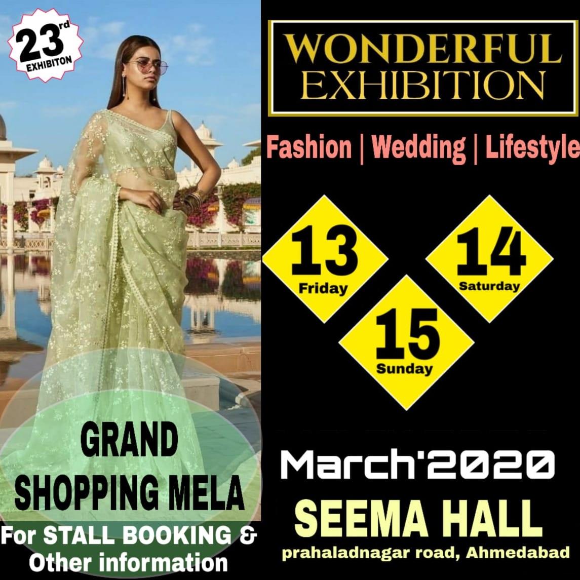 Wonderfull Exhibition