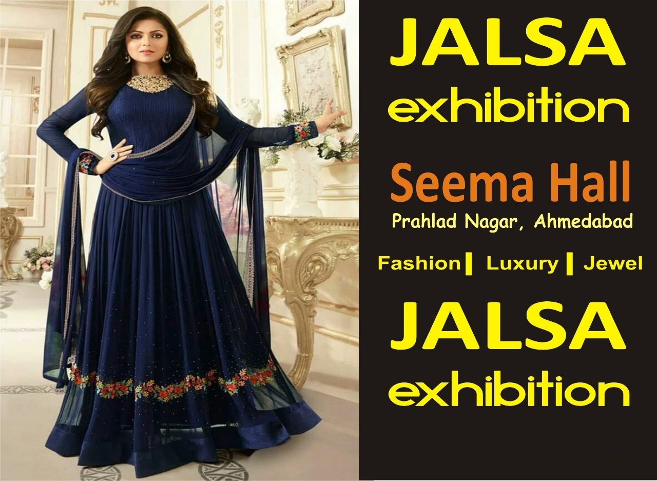 Jalsa Exhibition April Edition