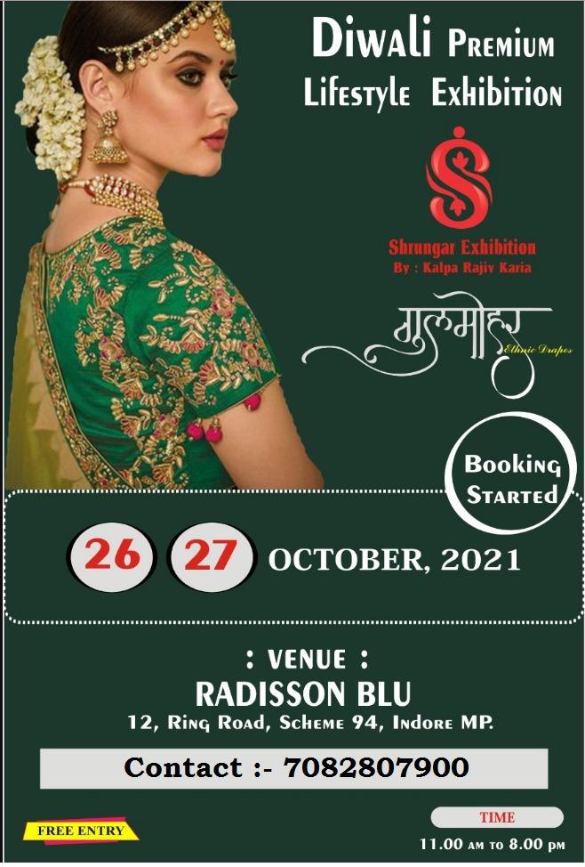 Diwali Premium Lifestyle Exhibition