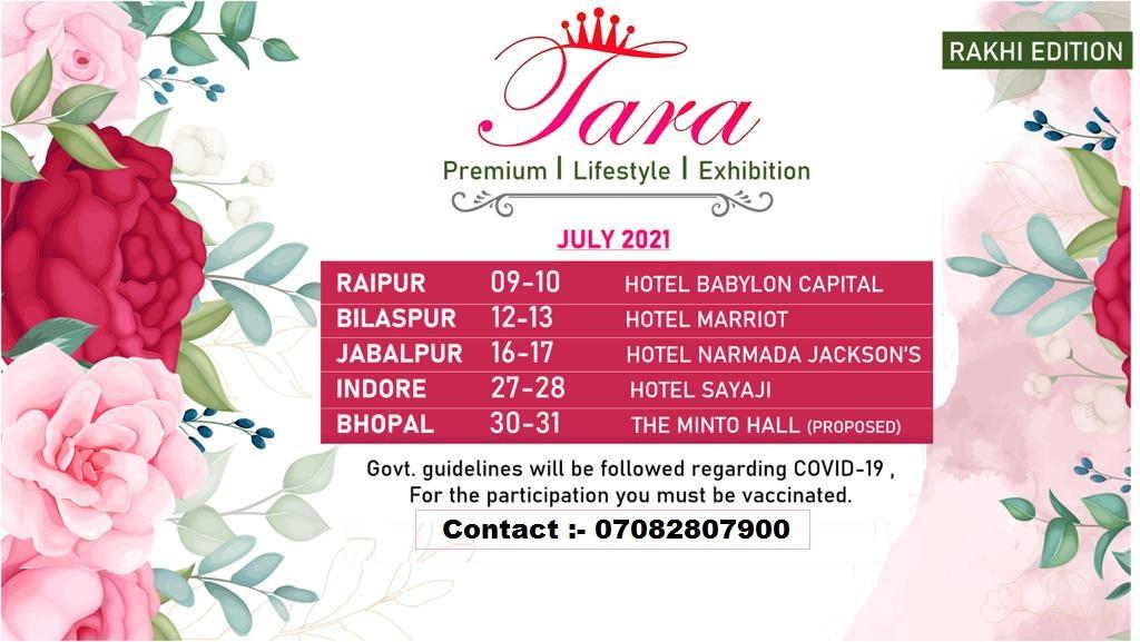 Tara Fashion & Lifestyle Exhibition