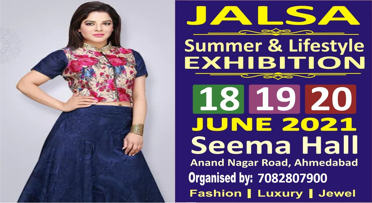 Summer & Lifestyle Exhibition